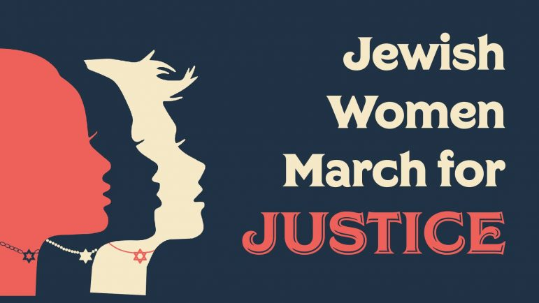 womans march logo edited to rwead jewish women for justice