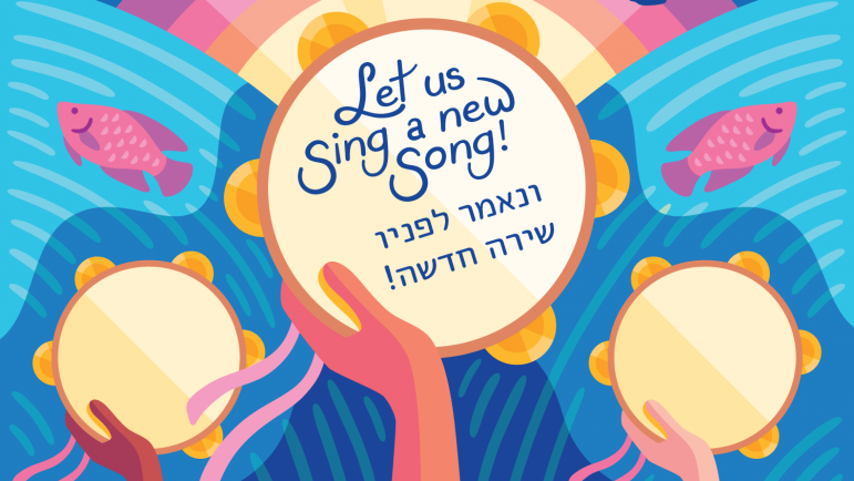 """Three hands of different colors hold timbrels in front of parting waters. The center timbrel says """"Let us Sing a new Song!"""" in English and Hebrew."""