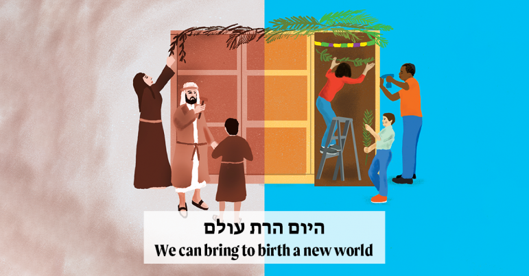 Ancient ancestors and modern people building a Sukkah with text: