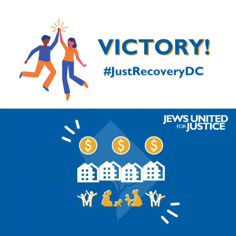 Victory! #JustRecoveryDC